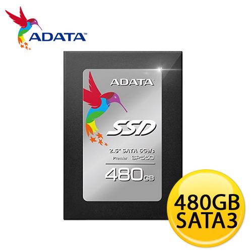 威剛 ADATA SP550 480GB SATA3 2.5吋 SSD 固態硬碟