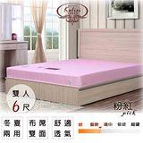 【Kailisi卡莉絲名床】6尺雙人加大-QQ好睡聯結式彈簧床墊(蓆面)