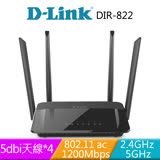 【福利品】D-Link DIR-822 Wireless AC1200 802.11ac 雙頻無線路由器