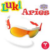 LUKI Aries 兒童安全偏光太陽眼鏡