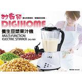 妙廚師養生豆漿果汁機DHJ-989