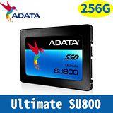 威剛 SU800 256G SATA3 SSD 固態硬碟/讀取560MB/s 寫入520MB/s/三年保固