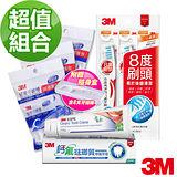 3M 細滑牙線棒散裝促銷包148支*3包+牙膏+牙刷3支/1組