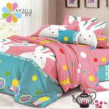 飾家《大白兔世界》頂級雙人活性絲柔棉六件式兩用被床罩組台灣製