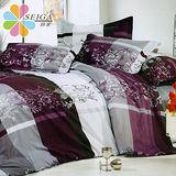 飾家《方格紫韻》頂級加大活性絲柔棉六件式兩用被床罩組台灣製