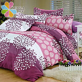 飾家《發財樹影》頂級雙人活性絲柔棉六件式兩用被床罩組台灣製