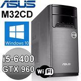 ASUS M32CD-0251C【幻影騎士】超值家用電腦 (I5-6400/8G DDR4/1TB+128G SSD/GTX960 2G/WIN10/Wifi)