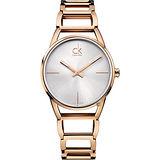 Calvin Klein CK Stately 時尚鏤空手環腕錶-銀x玫瑰金/33mm K3G23626