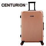 【CENTURION】美國百夫長26吋行李箱-關島蜜桃gum(鋁框箱)