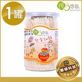 【慢悠仙】台灣製造 兒童細麵 專屬低鈉配方健康美味SGS檢驗通過(200g/罐)