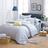 MONTAGUT-晨霧的歌聲-200織紗天絲-五件式鋪棉床罩組(加大)