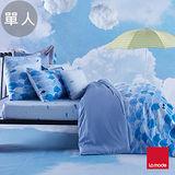 La mode寢飾 海底世界環保印染精梳棉床包枕套二件組(單人)