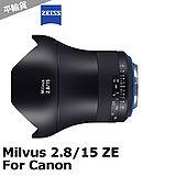 蔡司 Zeiss Milvus 2.8/15 ZE (平行輸入) For Canon.