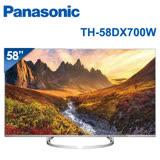 Panasonic 國際58吋4K PRO LED TV VIERA薄型電視 TH-58DX700W