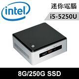 Intel NUC5I5RYH-08250N 特仕版 迷你電腦(i5-5250U/8G/250G SSD)