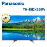 Panasonic國際49吋 4K VIERA LED薄型電視 TH-49DX650W