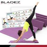 【BLADEZ】TPE摺疊式瑜珈墊6mm-紫色