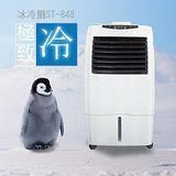 LAPOLO 極致冷移動式智能定時遙控20L冰冷扇 ST-848