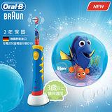 德國 百靈 Oral-B 歐樂B 迪士尼充電式兒童電動牙刷 D10