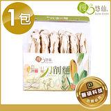 【慢悠仙】台灣生產美味養身無基改日曬刀削麵(300g/包)