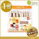 【慢悠仙】台灣生產美味養身無基改關廟麵(400g/包)
