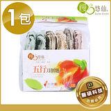 【慢悠仙】台灣生產美味養身無基改手工五行刀削麵(300g/包)