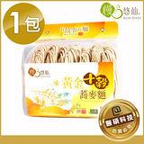 【慢悠仙】台灣製造 手工黃金十穀蕎麥麵(美味養生無基改)