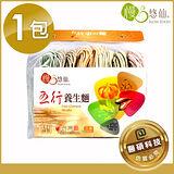 【慢悠仙】台灣製造 手工五行養生麵 美味養生無基改 (400g/包)