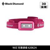 Black Diamond WIZ 兒童頭燈 620624 / 城市綠洲 (登山露營用品、露營燈、手電筒、燈具)