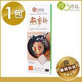 【慢悠仙】台灣生產美味健康養生燕麥麵(SGS檢驗通過)