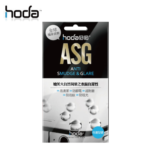 HODA iPhone 6/6s plus ASG 磨砂霧面保護貼
