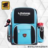 【UNME】台灣製專櫃書包/減壓書包/護脊書包/中高年級(3211藍色)