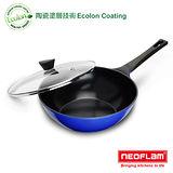 韓國NEOFLAM 30CM 陶瓷不沾鍋+玻璃蓋 CM-W30