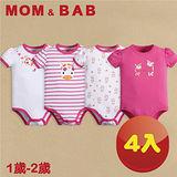 (購物車)【MOM AND BAB】彩蝶長頸鹿短袖肩扣包屁衣(禮盒四件組)(12M-24M)