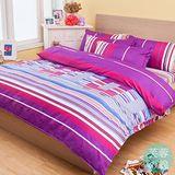 FOCA-時尚條彩 頂級芙蓉棉加大四件式被套床包組 雙人