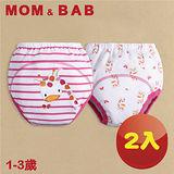 (購物車)【MOM AND BAB】彩蝶長頸鹿三層防水 學習褲-兩入組(6~14公斤)