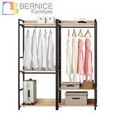 Bernice-裴拉5.3尺開放式組合衣櫃/衣櫥(雙吊+單桿)