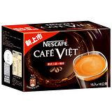 雀巢咖啡越式二合一咖啡16G*15
