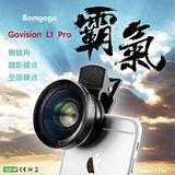 Bomgogo Govision L1 霸氣超廣角 微距手機萬用大鏡頭