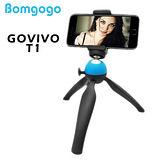 Bomgogo Govivo T1 可攜式旋轉自拍三腳支架 附手機夾