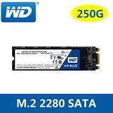 WD 藍標 BLUE 250G M.2 2280 SATA SSD/讀:540M/寫:500M/SATAIII/3年保