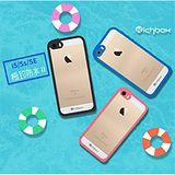 Richbox iPhone5/5s/SE 極致防水二代手機殼 防水防摔手機殼 兩色可選