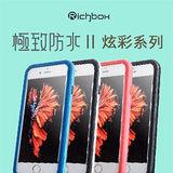 Richbox iPhone 6 Plus / 6s Plus極致防水二代手機殼 炫彩系列 5.5吋 防水防摔手機殼 (共五色可選)