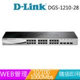 【D-LINK 友訊科技】DGS-1210-28 Layer 2 Gigabit 智慧型網管交換器