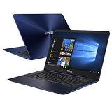 ASUS華碩 UX430UQ-0062B7200U 14吋FHD/i5-7200U/8G/512GSSD/NV940MX 2G獨顯 極致輕薄高效筆電(皇家藍)