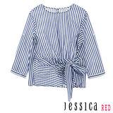 JESSICA RED-簡約綁帶造型襯衫(藍)