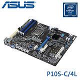 ASUS 華碩 P10S-C/4L 伺服器級 主機板 / LGA1151 七代 / DDR4
