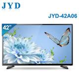 JYD 42型HDMI多媒體數位液晶顯示器+數位視訊盒(JYD-42A06)