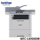 Brother MFC-L6900DW 商用黑白雷射複合機