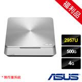 (超值福利品)ASUS華碩 VM42-S047M 雙核心/4G/500GB/無系統 超值迷你電腦